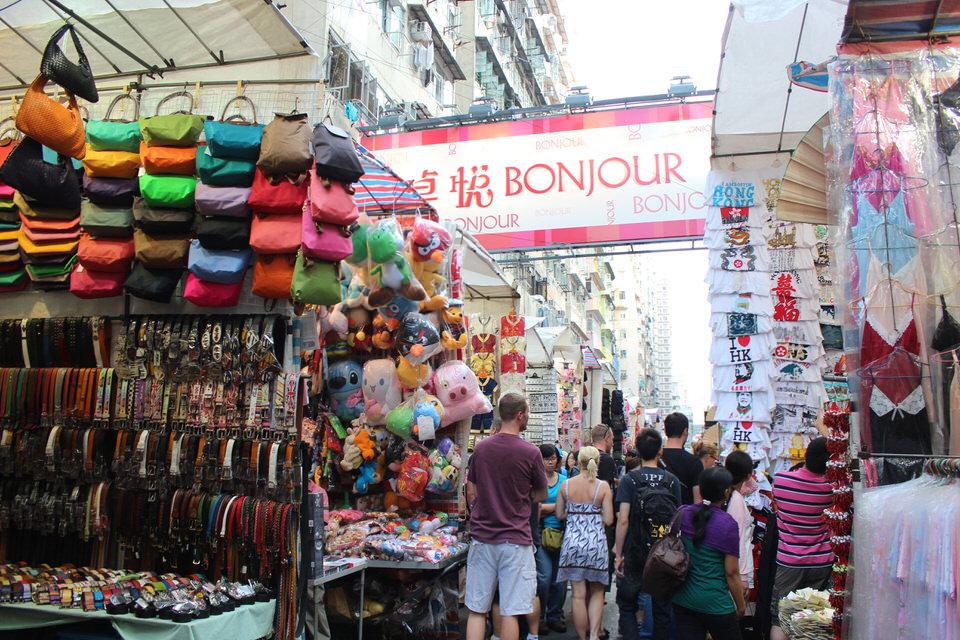 piata hong kong