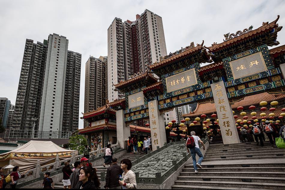 templu hong kong