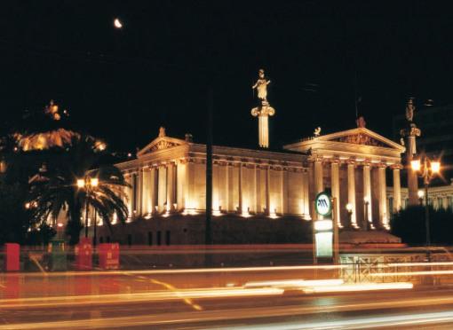 athens_night_panepistimio_metro_510_372