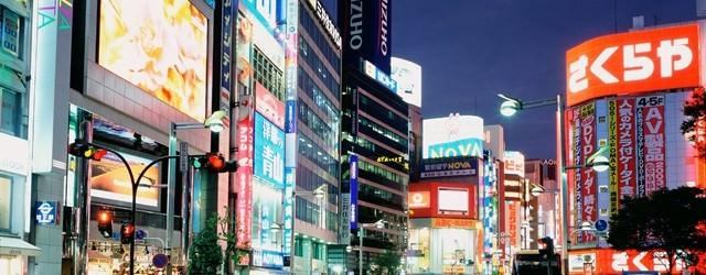 Tokyo – unul din cele mai active orase ale lumii !