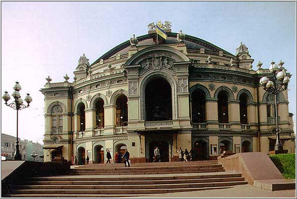 opera nationala din kiev