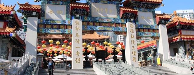 Templul Sik Sik Yuen Wong Tai Sin din Hong Kong