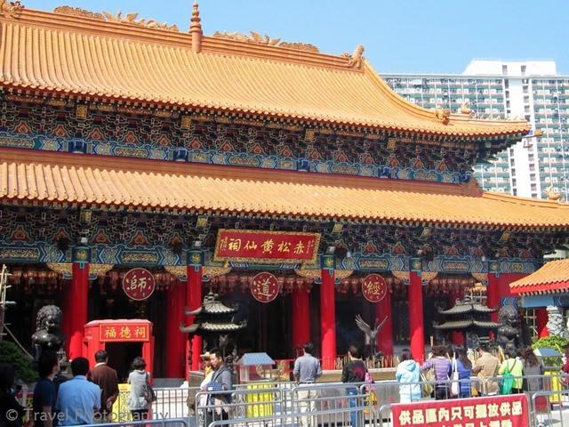 templu Sik Sik Yuen Wong Tai Sin (4)