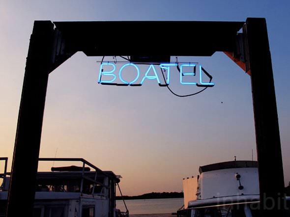 boatel 1