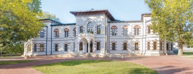 Muzeul  Istoriei, Culturii din Galaţi