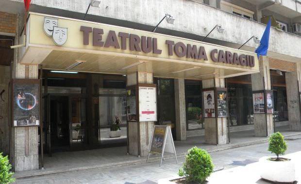 teatru-toma-caragiu