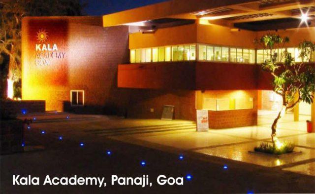 kala_academy_panaji