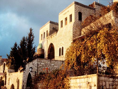 beit-hameiri-museum