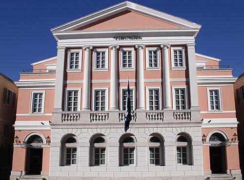 muzeulbancnotelor-corfu