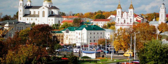 Să aflăm câte ceva despre oraşul Vitebsk, Belarus