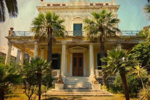 Sotirios_Anargyros_Mansion