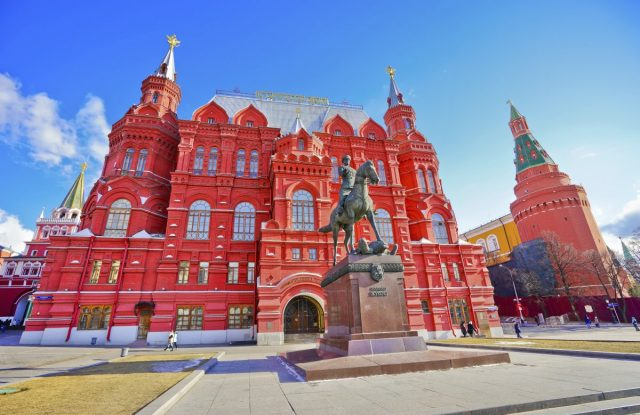 moscow-state-historical-museum