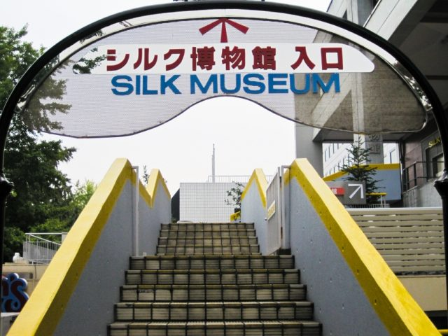 silkmuseum-yokohama